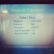 Workout - Elliptical